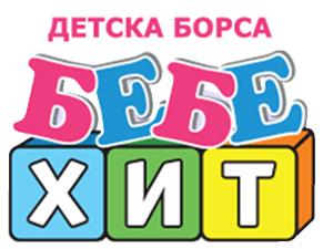 Детска борса Bebehit
