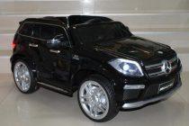 Акумулаторен джип Мерцедес AMG; цвят: черен