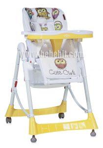 Столче за хранене PRIMO; цвят: жълт
