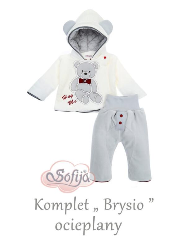 Ватиран комплект Brysio